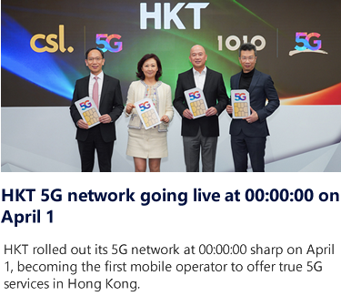 Launching True 5G service in Hong Kong on 1 April