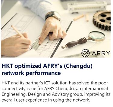 HKT optimized AFRY's (Chengdu)  network performance