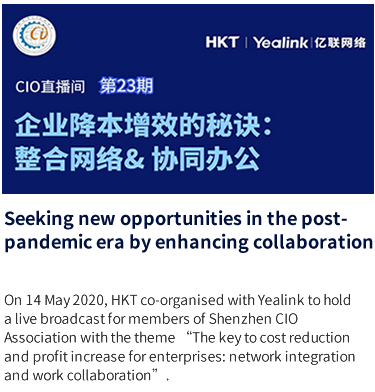 Seeking new opportunities in the post- pandemic era by enhancing collaboration
