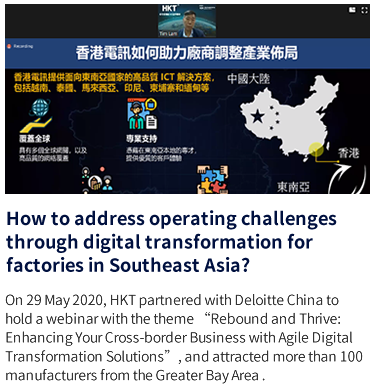 How to address operating challenges  through digital transformation for  factories in Southeast Asia?