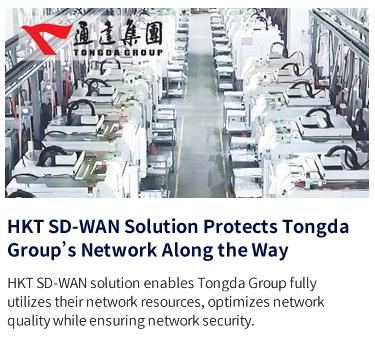 HKT SD-WAN Solution Protects Tongda  Group's Network Along the Way